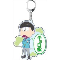 Big Key Chain - Osomatsu-san / Choromatsu
