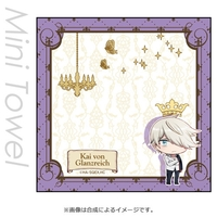Hand Towel - The Royal Tutor / Kai von Grannzreich