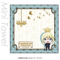 Hand Towel - The Royal Tutor / Leonhard von Grannzreich