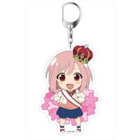 Big Key Chain - Sakura Quest / Koharu Yoshino