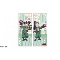 Cushion - Failure Ninja Rantarou / Shioe Monjirou