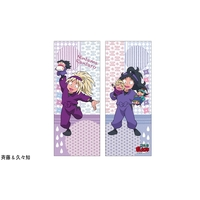 Cushion - Failure Ninja Rantarou / Kukuchi Heisuke