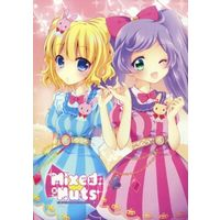 Doujinshi - Illustration book - Anthology - PriPara / Minami Mirei & Manaka Lala (Mixed×Nuts) / ENJOY MIX/甘なつや
