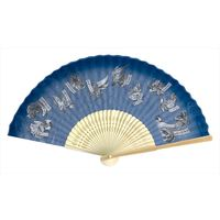Japanese fan (Sensu) - MONSTER HUNTER