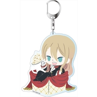 Big Key Chain - The Royal Tutor / Licht von Grannzreich