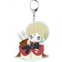 Big Key Chain - The Royal Tutor / Leonhard von Grannzreich