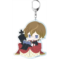 Big Key Chain - The Royal Tutor / Bruno von Grannzreich