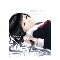 Doujinshi - Illustration book - ephemeral / Werkstatt
