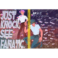 Doujinshi - Manga&Novel - Anthology - Jojo Part 3: Stardust Crusaders / Jyoutarou x Kakyouin (Just Knock, See Fanatic) / リノグラデンティア