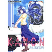 Doujinshi - Kanon (MIDNIGHT LOVER G-LIMITED) / GP-KIDS
