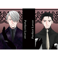 [Boys Love (Yaoi) : R18] Doujinshi - Yuri!!! on Ice / Victor x Katsuki Yuuri (Perfect  Lover) / R.O