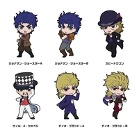Trading Strap - Jojo Part 1: Phantom Blood / Dio & Will A. Zeppeli & Speedwagon & Jonathan