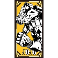 Towels - Jojo no Kimyou na Bouken / Star Platinum