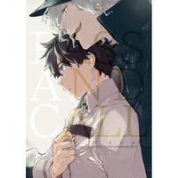Doujinshi - Fate/Grand Order / Edmond Dantes x Gudao (PASS AND CALL) / Planet:b