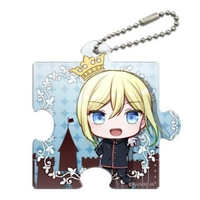 Key Chain - The Royal Tutor / Leonhard von Grannzreich