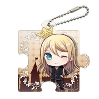 Key Chain - The Royal Tutor / Licht von Grannzreich