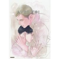 [Boys Love (Yaoi) : R18] Doujinshi - Illustration book - Shingeki no Kyojin / Erwin x Levi (AVEC TOI) / MERRYAH