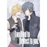 Doujinshi - Dissidia Final Fantasy / Kuja & Noctis & Prompto (I wanted to protect to you.) / おこちゃま委員会