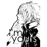 Doujinshi - Final Fantasy XV / Ignis x Noctis (I'm yours) / Praly