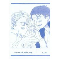 [Boys Love (Yaoi) : R18] Doujinshi - Yuri!!! on Ice / Katsuki Yuuri x Victor (【コピー誌】Love me,all night long.) / TRIBAL MASTER