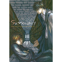 Doujinshi - Harry Potter Series / Harry Potter & Ron Weasley (Sanctuary) / Mint Water