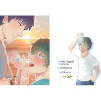 [Boys Love (Yaoi) : R18] Doujinshi - Novel - WORLD TRIGGER / Tachikawa Kei x Shinoda Masafumi (ビーチグラス) / こいとら