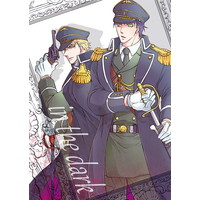 [Boys Love (Yaoi) : R18] Doujinshi - Novel - Anthology - Jojo Part 1: Phantom Blood / Dio x Jonathan (In the dark) / BLACKOUT