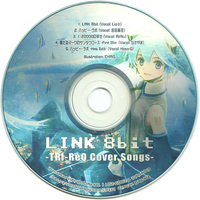 Doujin Music - LINK 8bit -TRI-ReQ Cover Songs- / TRI-ReQ / TRI-ReQ