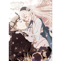 Doujinshi - Omnibus - Fire Emblem if / Marks & Kamui (happily ever after) / 空蒼桜花
