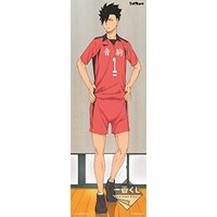 Official Items - Haikyuu!! / Kuroo Tetsurou