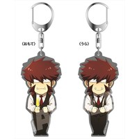 Key Chain - Blood Blockade Battlefront / Klaus V Reinhertz
