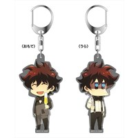 Key Chain - Blood Blockade Battlefront / Leonard Watch