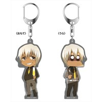 Key Chain - Blood Blockade Battlefront / Zap Renfro