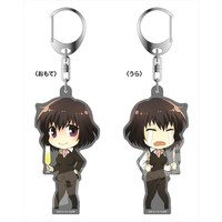 Key Chain - Blood Blockade Battlefront / Chain Sumeragi