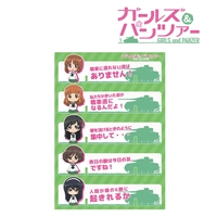 Official Items - GIRLS-und-PANZER / Anglerfish Team