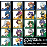 Trading Illustration Card - Illustration Card - Yu-Gi-Oh! ZEXAL