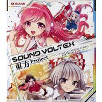 Doujin Music - SOUND VOLTEX×東方Project ULTIMATE COMPILATION REITAISAI 14th / コナミ / コナミ