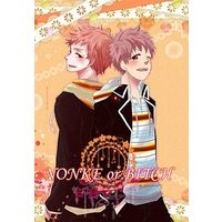 Doujinshi - Anthology - Blue Exorcist / Kinzo x Renzo & Juzo x Renzo (NONKE or BITCH) / nmtk