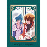 Doujinshi - Anthology - Yu-Gi-Oh! GX / Judai x Johan (Will you Marry me?) / 箸休め。