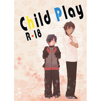 [Boys Love (Yaoi) : R18] Doujinshi - Novel - Touken Ranbu / Ookurikara x Shokudaikiri Mitsutada (Child Play) / CCM