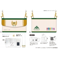 Smartphone Pouch - King of Prism by Pretty Rhythm