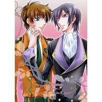 [Boys Love (Yaoi) : R18] Doujinshi - Code Geass / Suzaku x Lelouch (Resolution Volume.2) / cle matis