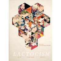 Doujinshi - Illustration book - LACTOCISM 20XX‐2015 ILLUSTRATION RE‐RECORD / MOCOCO
