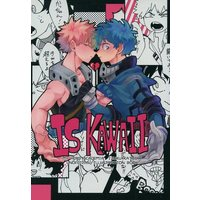 Doujinshi - Illustration book - My Hero Academia / Midoriya Izuku x Bakugou Katsuki (IS KAWAII) / ディスふぁみ(でぃすふぁみ)