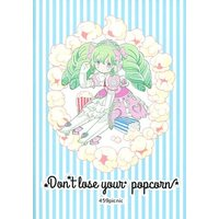 Doujinshi - PriPara (Don't lose your popcorn) / 459ピクニック(じごくぴくにっく)