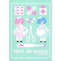 Doujinshi - PriPara / Leona West & Dorothy West (FIRST AID MANUAL FOR DOROTHY) / 459ピクニック(じごくぴくにっく)