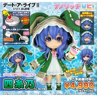 Action Figure - Date A Live / Yoshino