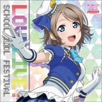 Cushion Cover - Love Live! Sunshine!! / Watanabe You