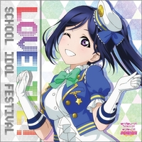 Cushion Cover - Love Live! Sunshine!! / Matsuura Kanan
