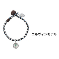 Bracelet - Shingeki no Kyojin / Erwin Smith